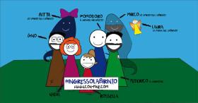 Ingresso nel Labirinto di Arnaldo Pomodoro #0