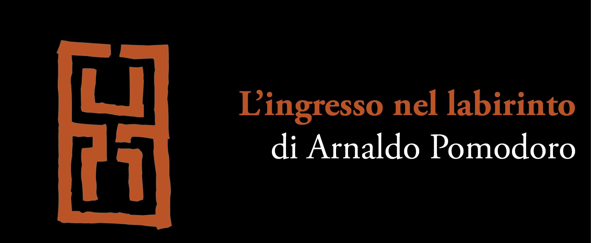 Ingresso nel Labirinto di Arnaldo Pomodoro - art mediaBook